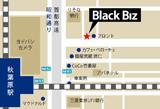 ブラックビズ秋葉原店マップ(小)