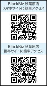 秋葉原店QRコード